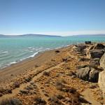 Panorama Lago Argentino