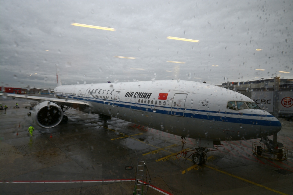 Air China Flugzeug